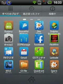 CAP2011050610331.jpg